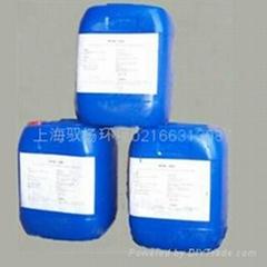 亚什兰垃圾填埋场用碱性清洗剂DREWCLEAN 26