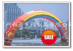 充氣廣告宣傳拱門