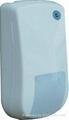 Curtain Style PIR Sensor