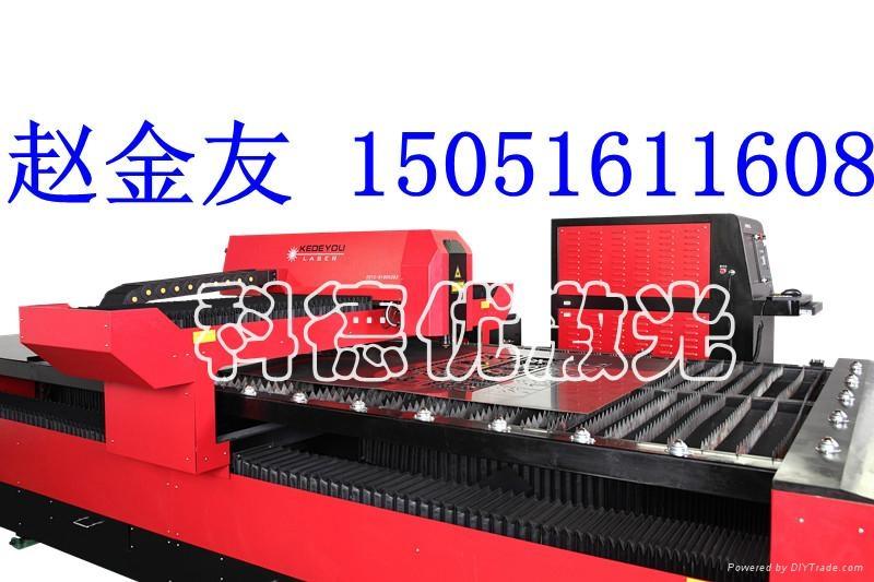 3mm不锈钢激光切割机 1