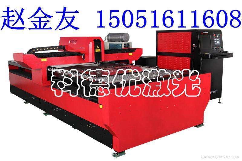 北京钢板激光切割机 1