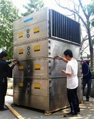 制药厂废气UV光解净化设备
