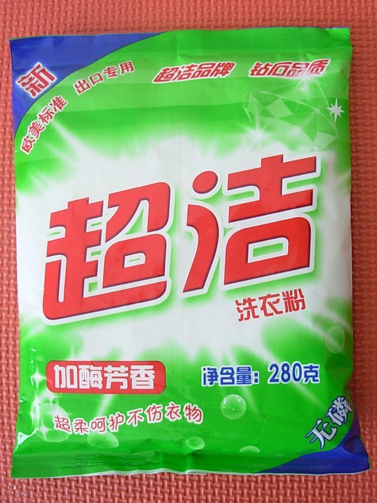 自有品牌超洁280克洗衣粉 1