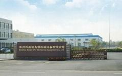 滨州市科威消失模机械设备有限公司