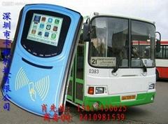 校园巴士刷卡机