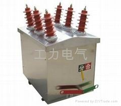 JLSZK-12W預付費高壓計量箱帶真空永磁斷路器(一體化安裝)