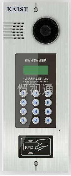 小区楼宇高层数码主机 1