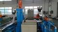 pvc电缆料造粒机