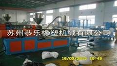 Plastic Granulator