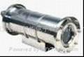 防爆型网络高清监控摄像机 1