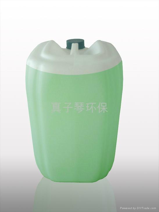 喷淋塔吸收液吸收净化 2