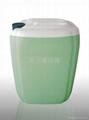 噴淋霧化淨化處理噴塗廢氣 3