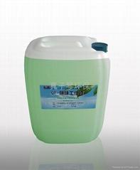 喷涂废气净化处理异味净化治理