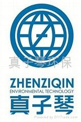 上海真子琴環保科技有限公司