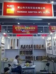 Huangshan SunnyTech International Co.,Ltd