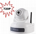 720P Megapixel CMOS Full-HD PTZ IP Camera $130 Only