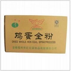 亳州市紅日蛋制品有限責任公司