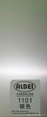 1100鋁本色氧化鋁板