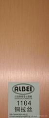 飾面板氧化鋁卷