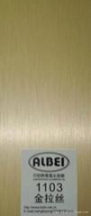 陽極氧化鋁幕牆