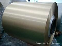 空調冰箱電器鋁外殼