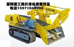 LWT-80型 履带式斜井专用型(扒矿机)