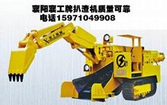 LWT-80型 履带式斜井加强型(扒矿机)