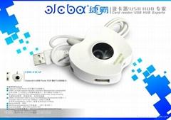 Jieba USB2.0 HUB