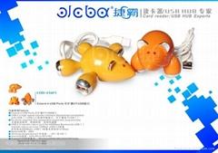 Jieba USB HUB