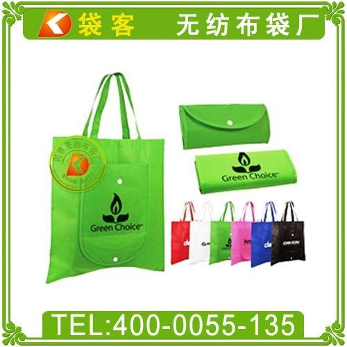 厦门环保购物袋 0592-5917500 1