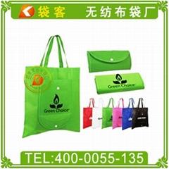 厦门环保购物袋 0592-5917500