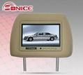 "7"" car TFT LCD headrest monitor"
