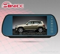 7inch Rearview Mointor with Touch Key 1