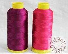 100%涤纶绣花线