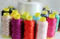 embroidery thread 120D/2 5