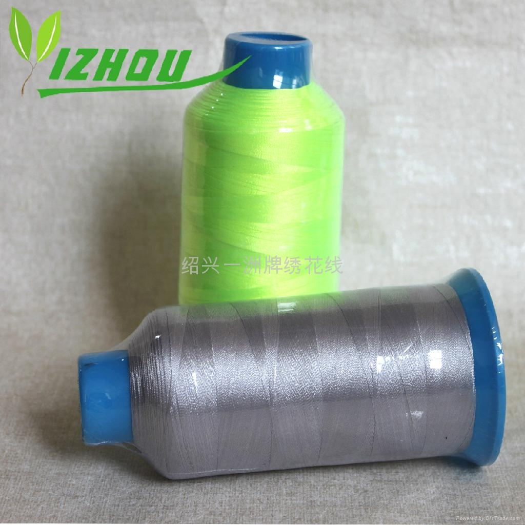 polyester embroidery thread silvery embroidery thread 1