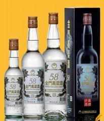 58度金門特級高粱酒