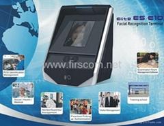 Facial Recognition Terminal