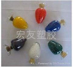 PVC塑胶原料