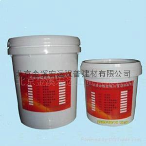 环氧植筋胶 1