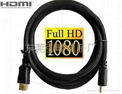 HDMI高清線