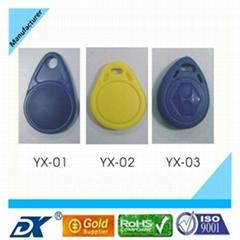 RFID 鑰匙扣系列