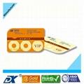 RFID 非接觸式非標卡