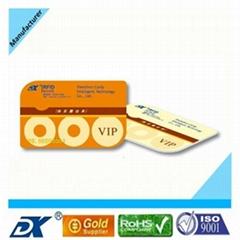 RFID 非接触式非标卡