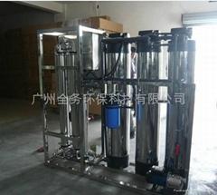 广州番禺制药用纯水设备