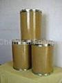 DMDO-CL(噻吩乙酰氯)