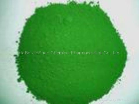 氧化鉻綠 1
