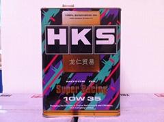 HKS全合成机油