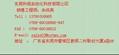 東莞科視自動化(CST) 3