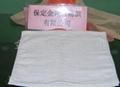 25克漂白小方巾 1